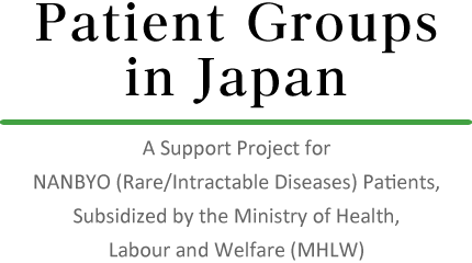 Patient Groups in Japan | A Support Project for NANBYO (Rare/Intractable Diseases) Patients, Subsidized by the Ministry of Health, Labour and Welfare (MHLW)